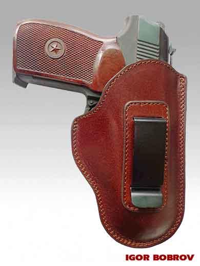 Скрытое ношение пистолета Макарова внутри брюк