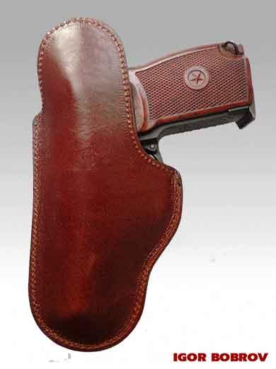 Скрытое ношение пистолета Макарова