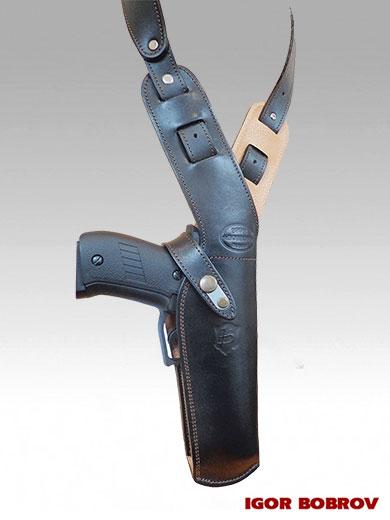 Кобура наплечная для SIG Sauer P226 вертикальная