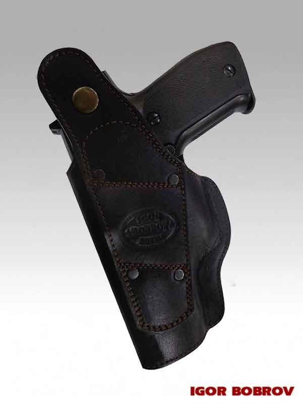 кобура для SIG Sauer P226