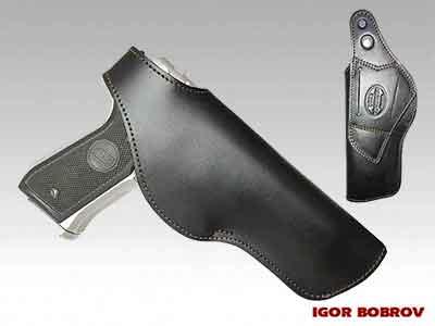 Кобура Beretta 92 поясная